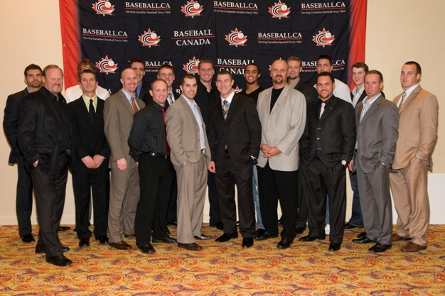 Baseball Canada to Host National Teams Awards Banquet & Fundraiser