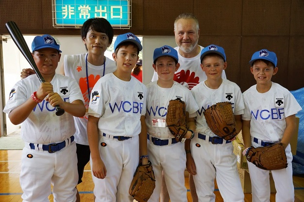 World Children's Baseball Fair provides an experience of a lifetime