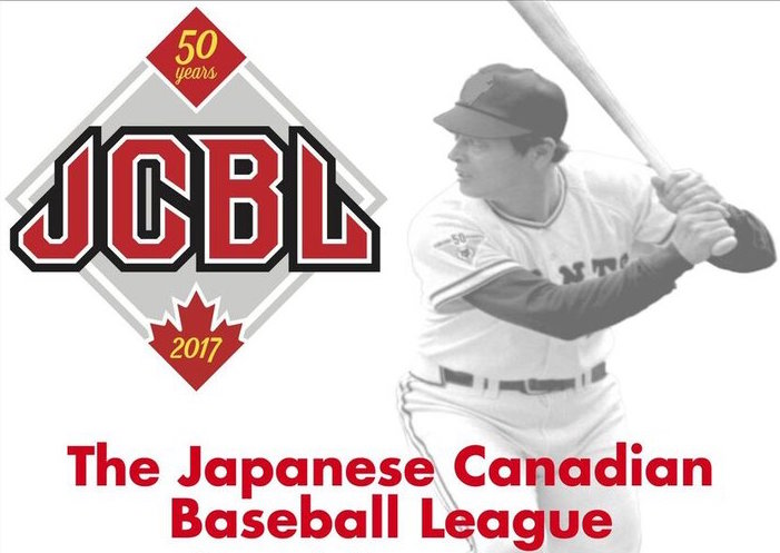 Toronto's Japanese Canadian Baseball League celebrating 50th anniversary