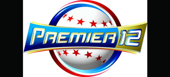 WBSC announces Premier 12 logo, dates