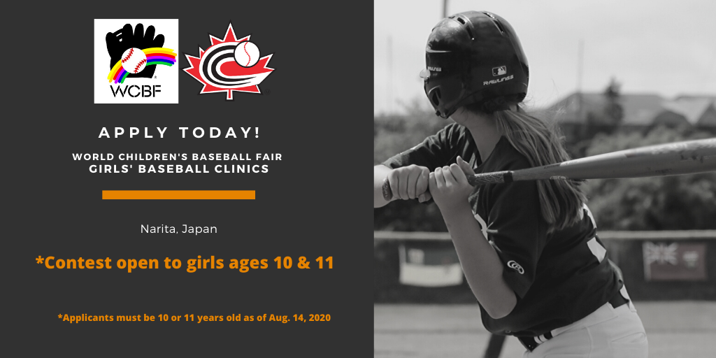 Apply Today! World Children's Baseball Fair Girls' Baseball Clinics