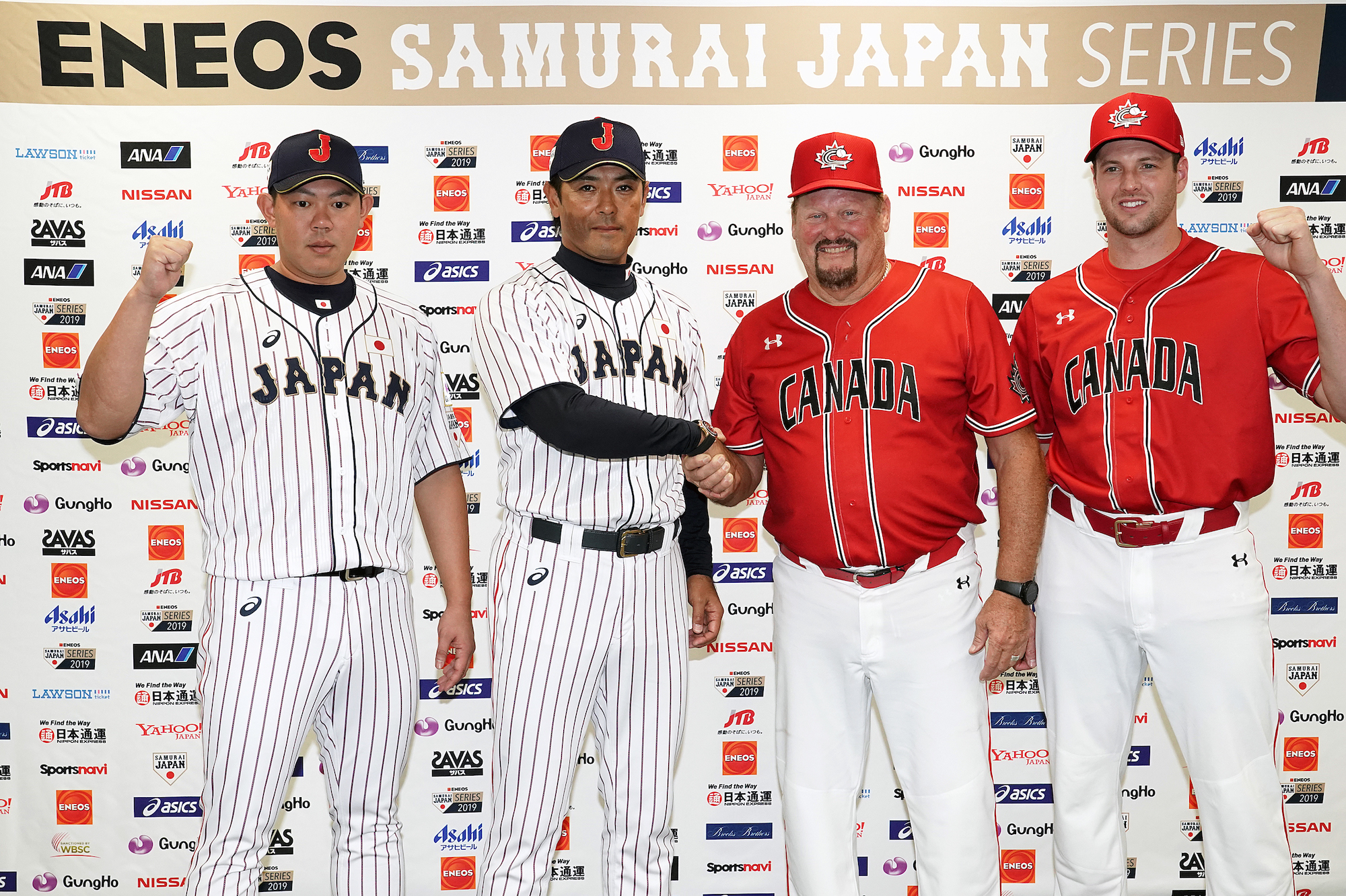FOLLOW: Canada set to take on Japan in Premier12 warm up series