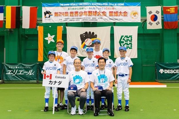 World Children's Baseball fair continues to provide lasting memories